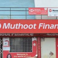 Board of Muthoot Finance to consider stock split on July 18