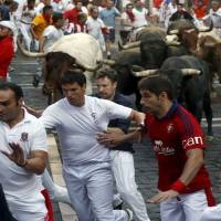 Crowd control, police patrols for Spain#39;s cancelled bull-running fiesta