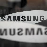 Samsung projects 23% jump in 2Q profit on strong chip sales