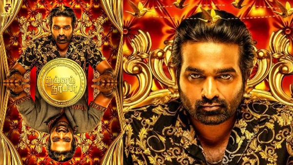 Tughlaq Durbar First Look Poster Is Here: Is Vijay Sethupathi Playing A Double Role?