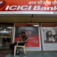 ICICI Bank share price rises nearly 2% as board funding approval