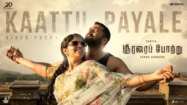 Suriya & Aparna Impress With Soorarai Pottru Song Kaattu Payale: Video Promo Crosses 1 Million Views