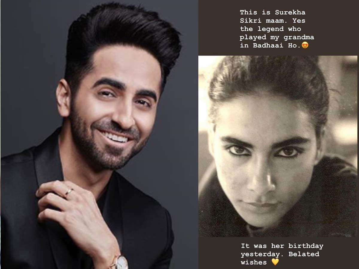 Ayushmann posts Surekha Sikhri's throwback pic