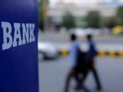 Share market update: Bank shares dip;  Axis Bank down 3%