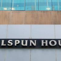 Welspun India Q1 net falls 65% to Rs 53.75 crore