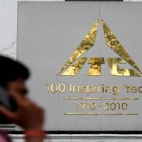 ITC reports 26% fall in Q1 net profit; revenue down 17% YoY