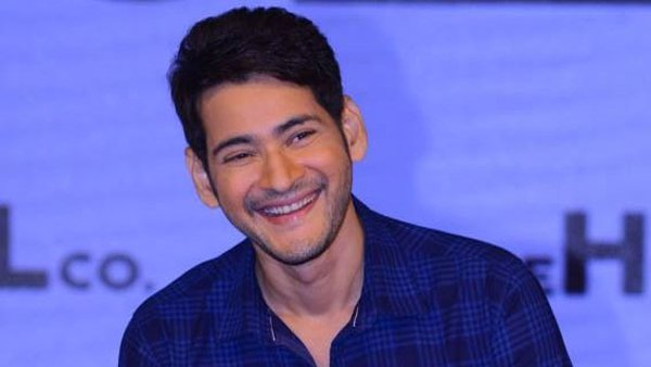 Mahesh Babu Birthday CDP Sets A New Record: Crosses A 31 Million Tweets In 24 Hours!