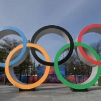 Original drawing of Olympic rings sells for 185,000 euros