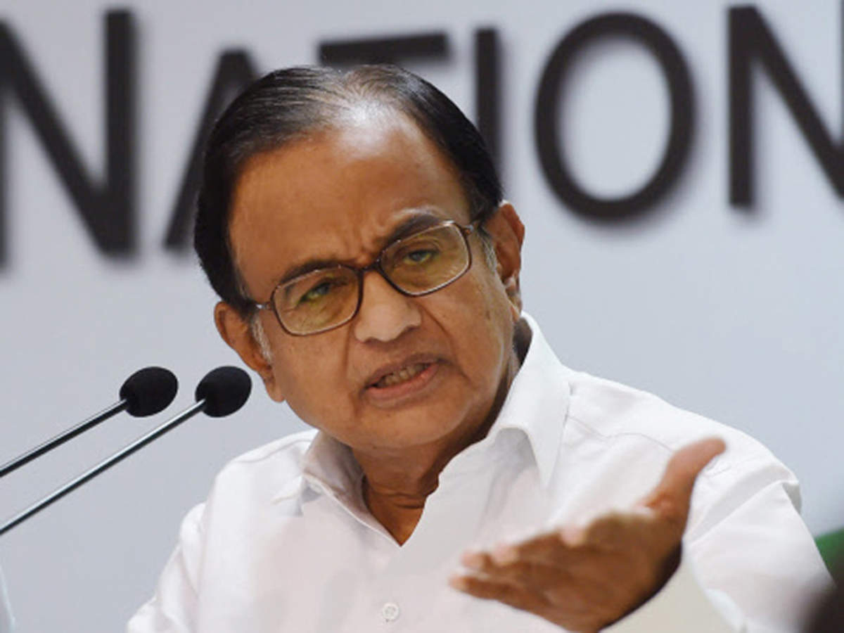 Hope President will intervene, instruct Rajasthan governor to convene Assembly session: Chidambaram