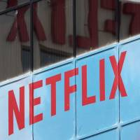New phishing scam is directing users to fake Netflix site to steal credit card data