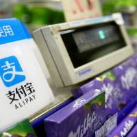 China#39;s central bank urges antitrust probe into Alipay, WeChat Pay
