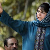 Mehbooba Mufti#39;s detention extended by 3 months under PSA