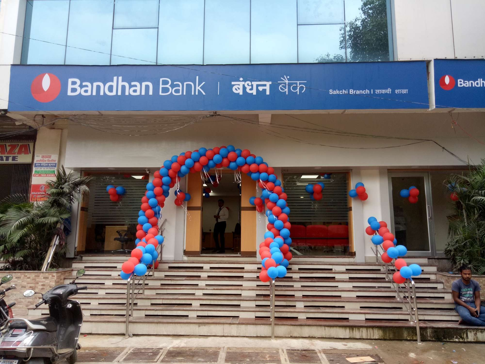 Bandhan Bank plunges 9% on block deal