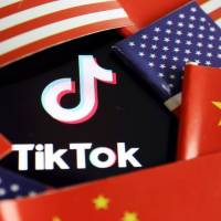Donald Trump signs executive orders banning TikTok, Wechat