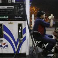 HPCL share price gains after Q1 profit jumps to Rs 2,814 crore