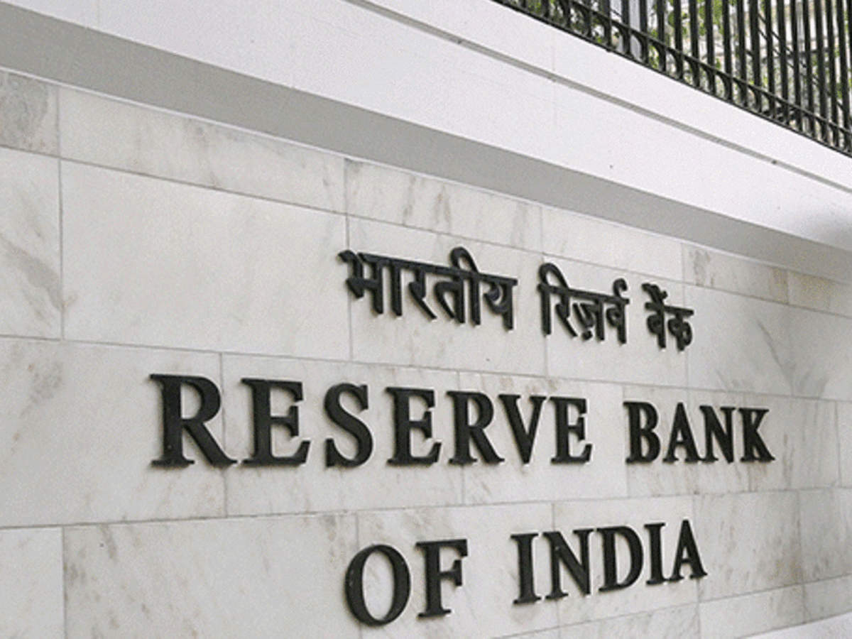RBI fixes Centre's WMA limit at Rs 1.25 lakh crore for second half of FY 2020-21