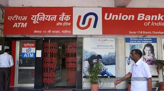Union Bank surges 5% on Rs 1,000 crore fund raising plan