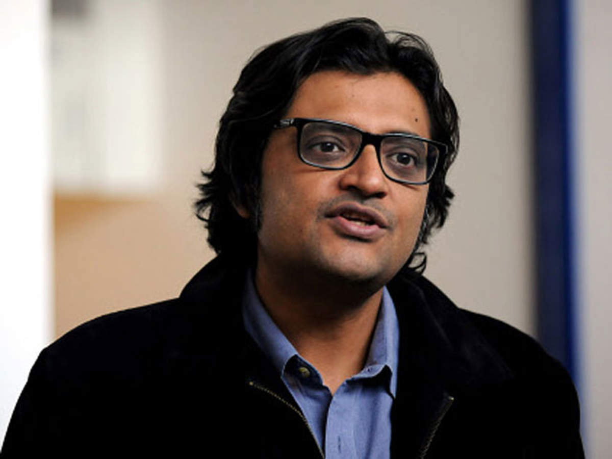 Supreme Court to pronounce reasons for interim bail granted to Arnab Goswami in abetment to suicide case