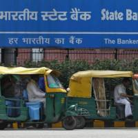 State Bank of India expects RBI to hold interest rate