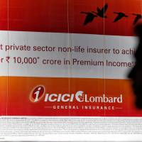 ICICI Lombard gets IRDAI#39;s #39;in-principle approval#39; to acquire Bharti AXA General Insurance