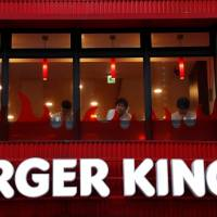 Burger King trades at over 40% premium in grey market ahead of IPO