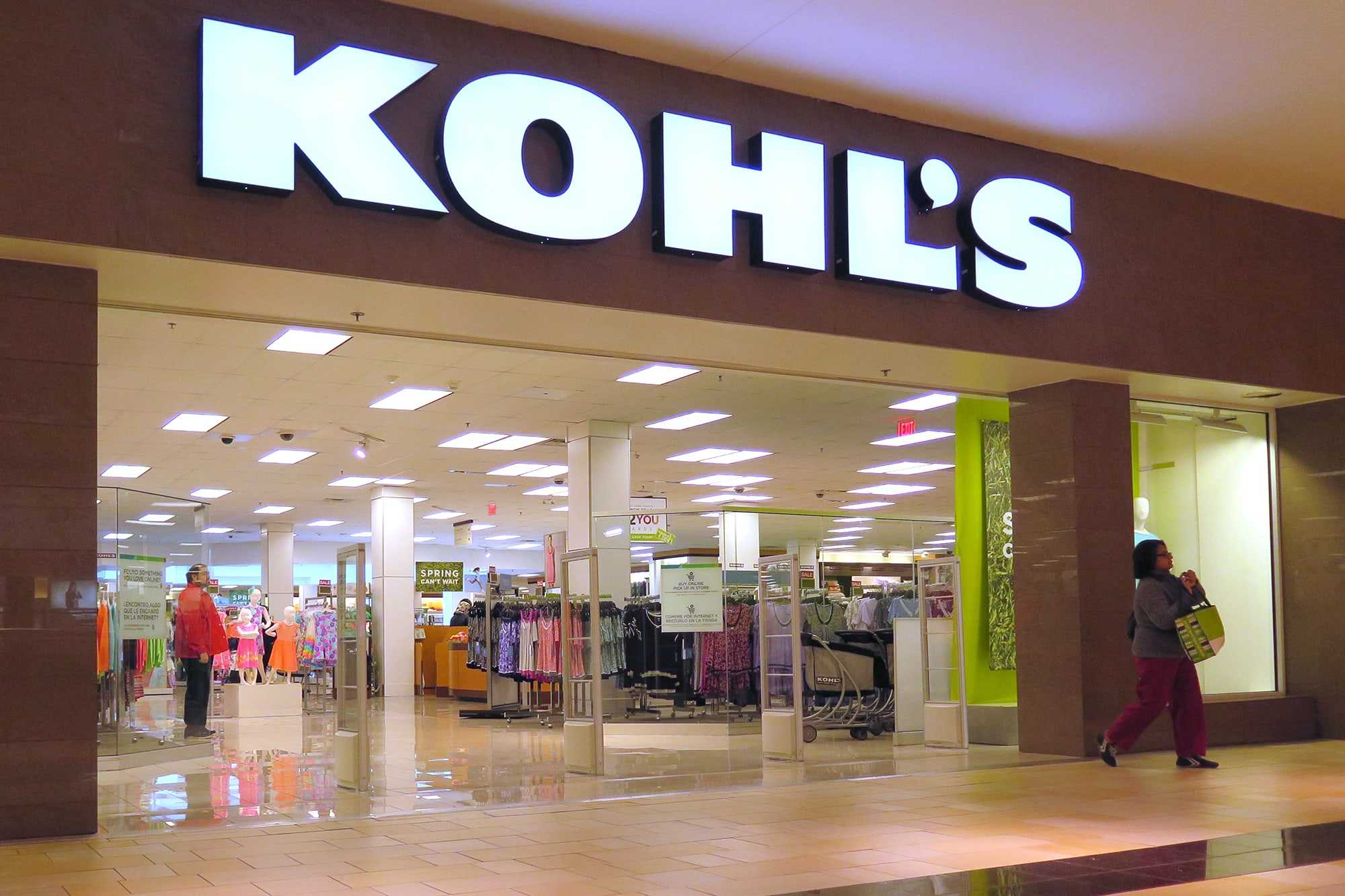 Kohl's shares rally as Sephora to open stores at 850 Kohl's locations by 2023