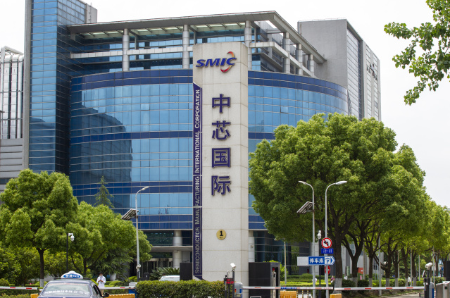 "China's Top Chipmaker SMIC & Oil Giant CNOOC ""Shocked"" Over Trump Blacklisting"
