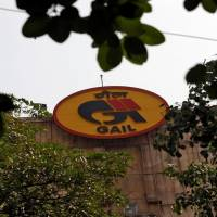GAIL announces Rs 1,046.35 crore share buyback