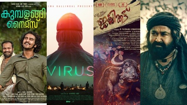 67th National Film Awards: 17 Malayalam Films Enter The Final Race!