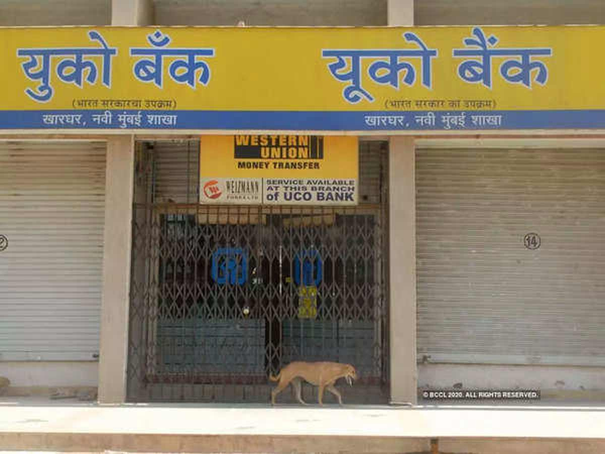 Uco Bank in final laps of hiring merchant bankers to raise Rs 1,000 cr via share sale