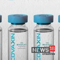 Bharat Biotech strikes deal with Brazil to supply 20 million doses of Covaxin