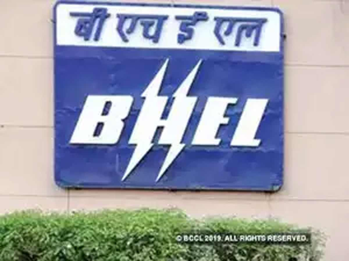 Stock market news: BHEL shares fall over 1%