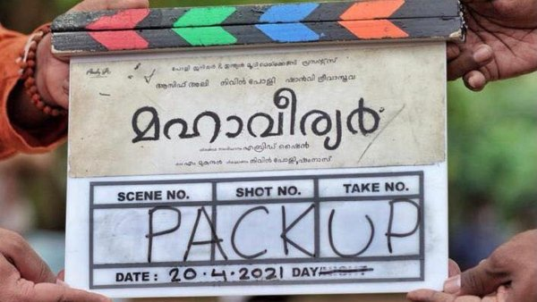 Nivin Pauly Wraps Up Mahaveeryar: Thanks The Team With A Special Post