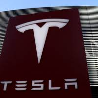 Tesla developing a data platform for car owners in China
