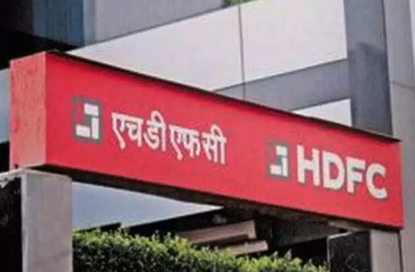 HDFC Q4 Results: Net profit rises 42% YoY, beats estimates; lender to pay Rs 23 dividend