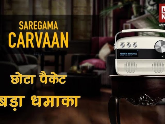 Non Stop 5000 old songs Saregama Carvaan full collection Without Ads